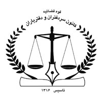 آرم کانون